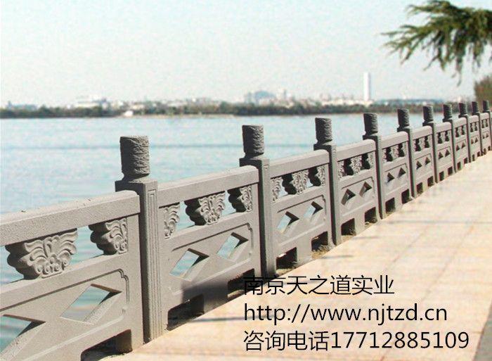 仿石栏杆仿汉白玉栏杆混凝土仿石护栏