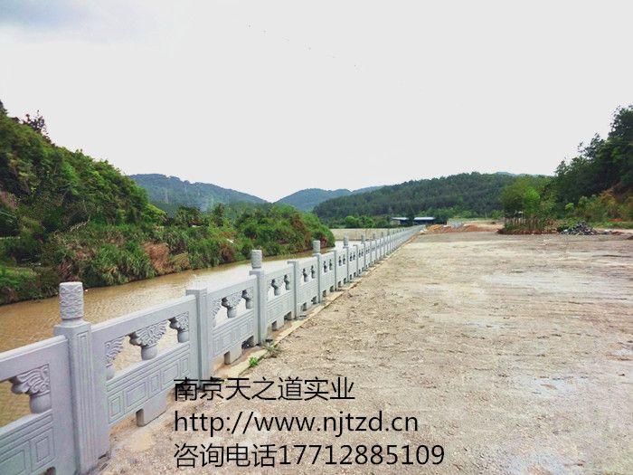 混凝土栏杆仿石栏杆供应