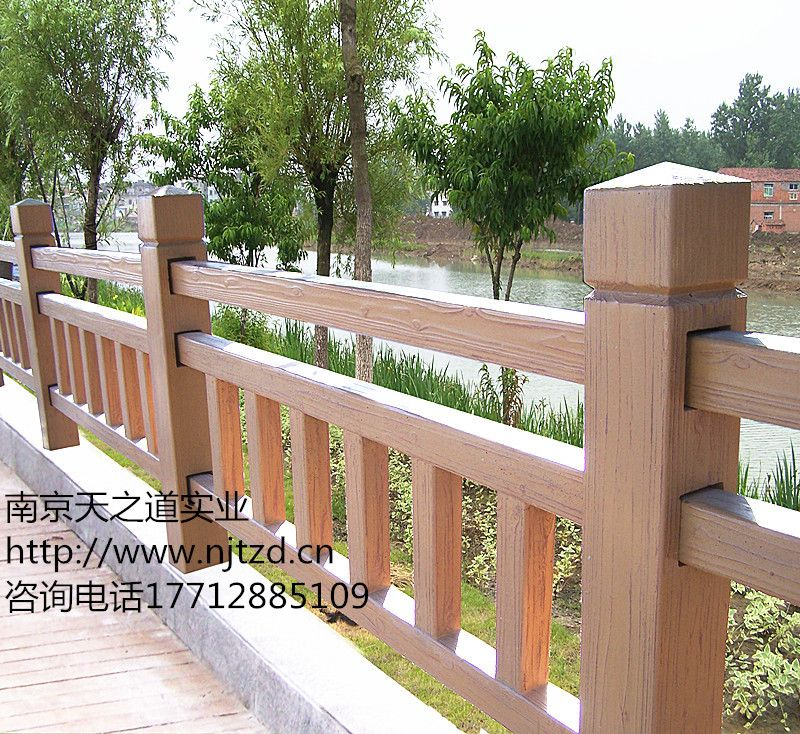 园林景观栏杆仿木栏杆