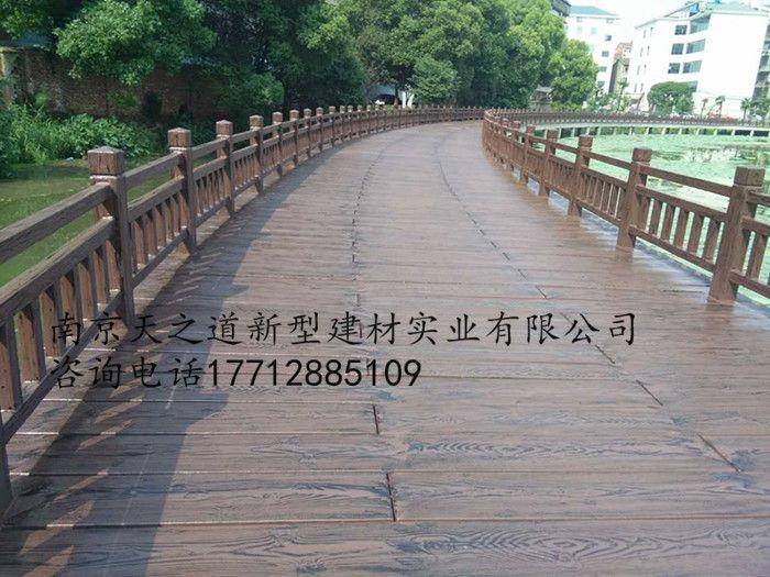 混凝土栏杆仿木仿石栏杆河道护栏