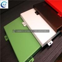 广州氟碳铝单板品牌 广州氟碳铝单板定制- 最快3天交货 按需