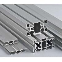 供应山东地区4080欧标国标铝型材 银白氧化处理6063材质