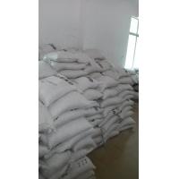 广州白云太和供应石英砂、石英粉、石英沙、硅粉石米 石粉 石灰