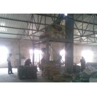 建材厂911防水材料 保温砂砂浆干粉砂浆 堵漏王  瓷砖胶