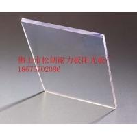 pc透明瓦_pc采光板_pc透明瓦原產地直銷