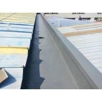 金属屋面省钱做防水金属屋面防水涂料更高效