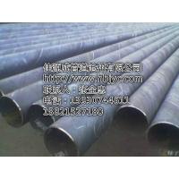 镀锌钢管螺旋焊管