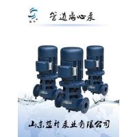 供应蓝升ISG40-125自来水清水1.1KW管道增压泵