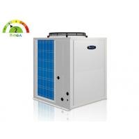 空气能热水器 空气源热泵循环热水机组 热水器