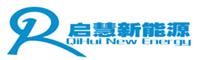 上海启慧新能源科技有限公司