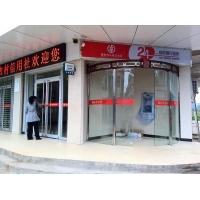 圆弧形玻璃门ATM 防护罩,钢化玻璃防护仓,自动圆弧门。