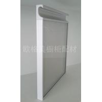 鋁型材拉手 C型免拉手 櫥柜拉手 家裝建材系列