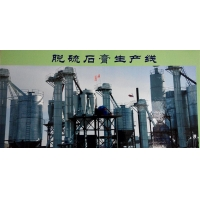烟气脱硫石膏生产设备|年产1-30万吨