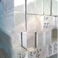 6061-T6电工铝排 超宽铝排