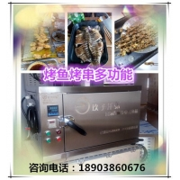 烤鱼店专用电烤鱼箱电烤鱼炉 单双层混合设计