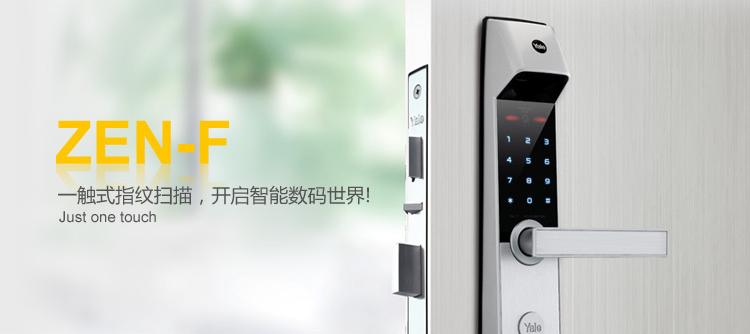 耶魯指紋鎖價格電子智能密碼鎖安全耶魯家用防盜門鎖