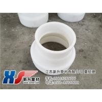 frpp异径管绝佳质量管件 江苏新升行业领先