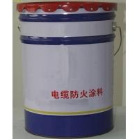 南京电缆防火涂料-南京小揭保温材料经营部