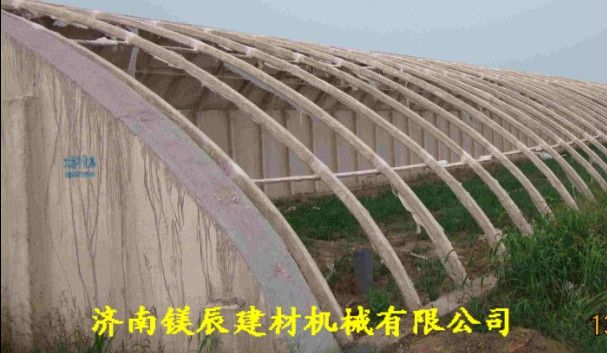 菱镁大棚骨架是由菱镁复合材料制成立柱、拉杆、拱杆及压杆,覆盖塑料薄膜而成的拱圆形塑料棚。棚覆盖面积大,热效应好,搭建方便,且造价低,是当前农村应用广泛的产品之一。 产品优势: 传统支架多采用竹木、钢、水泥等材料搭建。竹木易腐烂,使用寿命仅有两年,而且竹木搭建的大棚内部支架太多,不但影响种植养殖,还大大降低了空间的利用;用钢材料焊接的大棚造价又太昂贵,又易生锈,经阳光照射散发热量,还容易把棚膜烧烂;用水泥建造的大棚异常笨重,不易拆卸,更不利于棚室的推广和普及;菱镁大棚骨架造价低、使用寿命长,维修管理方便、综