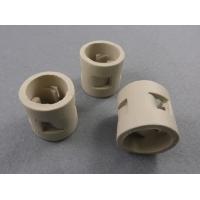陶瓷鲍尔环填料,开孔环型填料