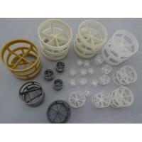 塑料鲍尔环  塑料填料