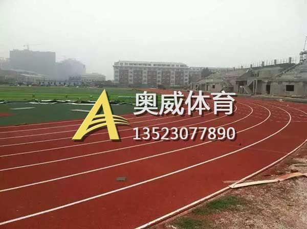 运动场地面学校操场运动跑道田径场塑胶跑道