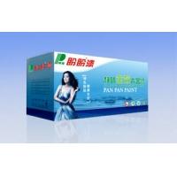 中国十大品牌油漆中国驰名商标油漆盼盼无苯底漆