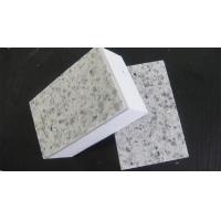 真石(岩片)漆饰面保温装饰一体化板