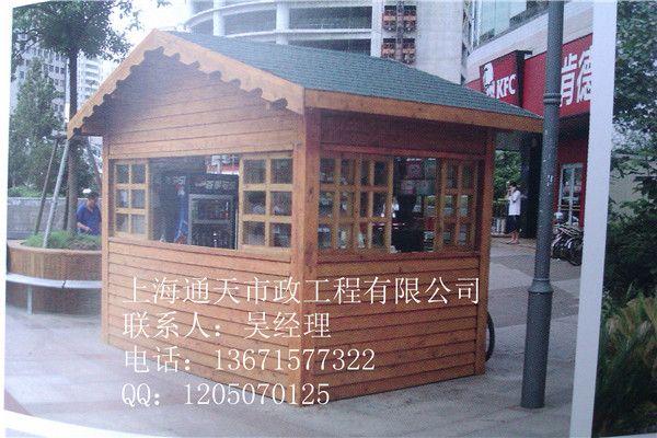 防腐木亭,景区售货亭,公园售货亭