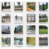 鸿图铁艺栏杆围墙