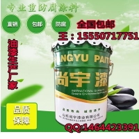 环氧富锌底漆价格 环氧富锌三种含锌量