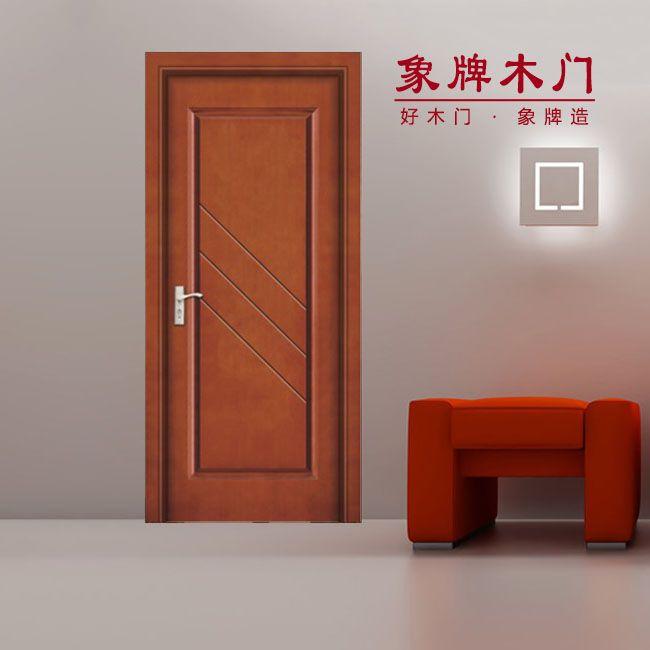 实木烤漆门