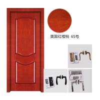室内门11-X138 价格:5180元