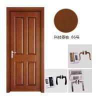 室内门x146 价格:5635元