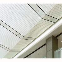 星牌优时吉标准天花板系列-C型条扣系统