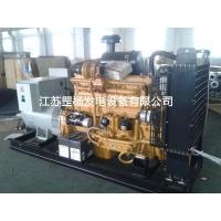 供应原装上柴柴油发电机组品质保证