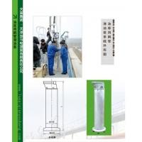 绿牌电动鹤管潜油泵