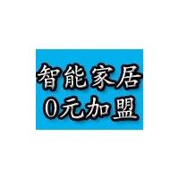 智能亚博体育足彩app诚招加盟合作