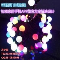 wifi手机遥控LED圣诞灯条灯串球泡灯闪烁MCU程序开发