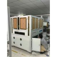 手机盖板 钢化膜玻璃镀膜设备AF7500-DW等离子喷涂镀膜
