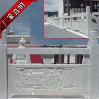 别墅小区汉白玉石栏杆 梅兰竹菊雕花石栏杆