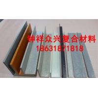 玻璃钢角钢工字钢槽钢