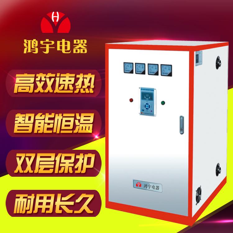 新疆暖气片地暖取暖电加热锅炉工业电锅炉新疆阿克苏电锅炉