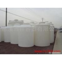 吉祥容器水箱PT-30000L