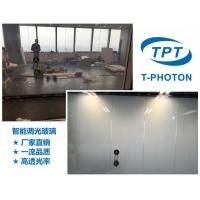 广州汇驰智能调光玻璃