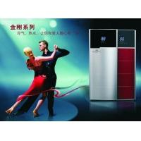 派沃家用空气能热水器 金刚系列热水器 热泵热水器