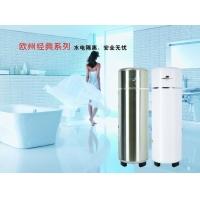 派沃家用空气能热水器 欧洲经典系列热水器 热泵热水器