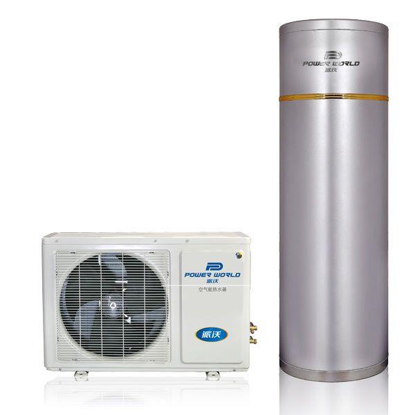 派沃家用空气能热水器 欧洲皇室热水器 热泵热水器