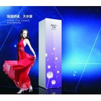 沃空气能商用中央热水器-芒果系列 空气能热水器 热泵热水器