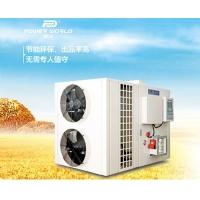 派沃空气能烘干机组 高温热泵烘干机 工业烘干机